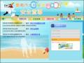 臺南市水域安全網宣導網站