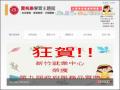 賈桃樂學習主題館網站
