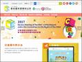 聯合國兒童權利公約資訊網